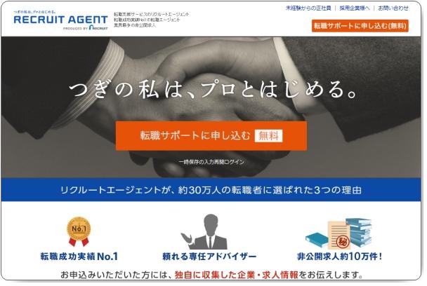 thumb_www_r-agent_com