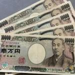 初回入金額5万円を使ってDMM FXで1lot(1万通貨)取引する具体的な流れ