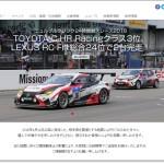 thumb_www_toyota_co_jp