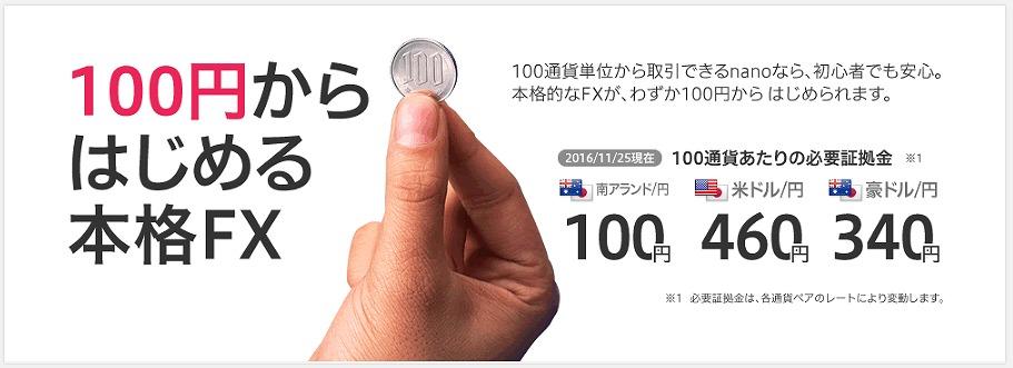 100enmone