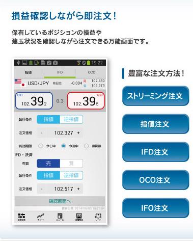 mobileminfx